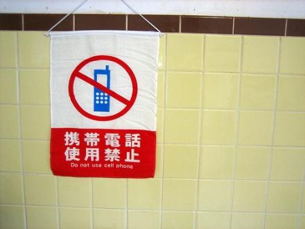 Etude suédoise : Lien entre cancer du cerveau et téléphone portable