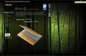 PC Bambou