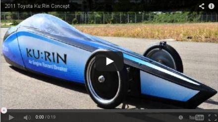 Toyota : Prototype de véhicule à air comprimé